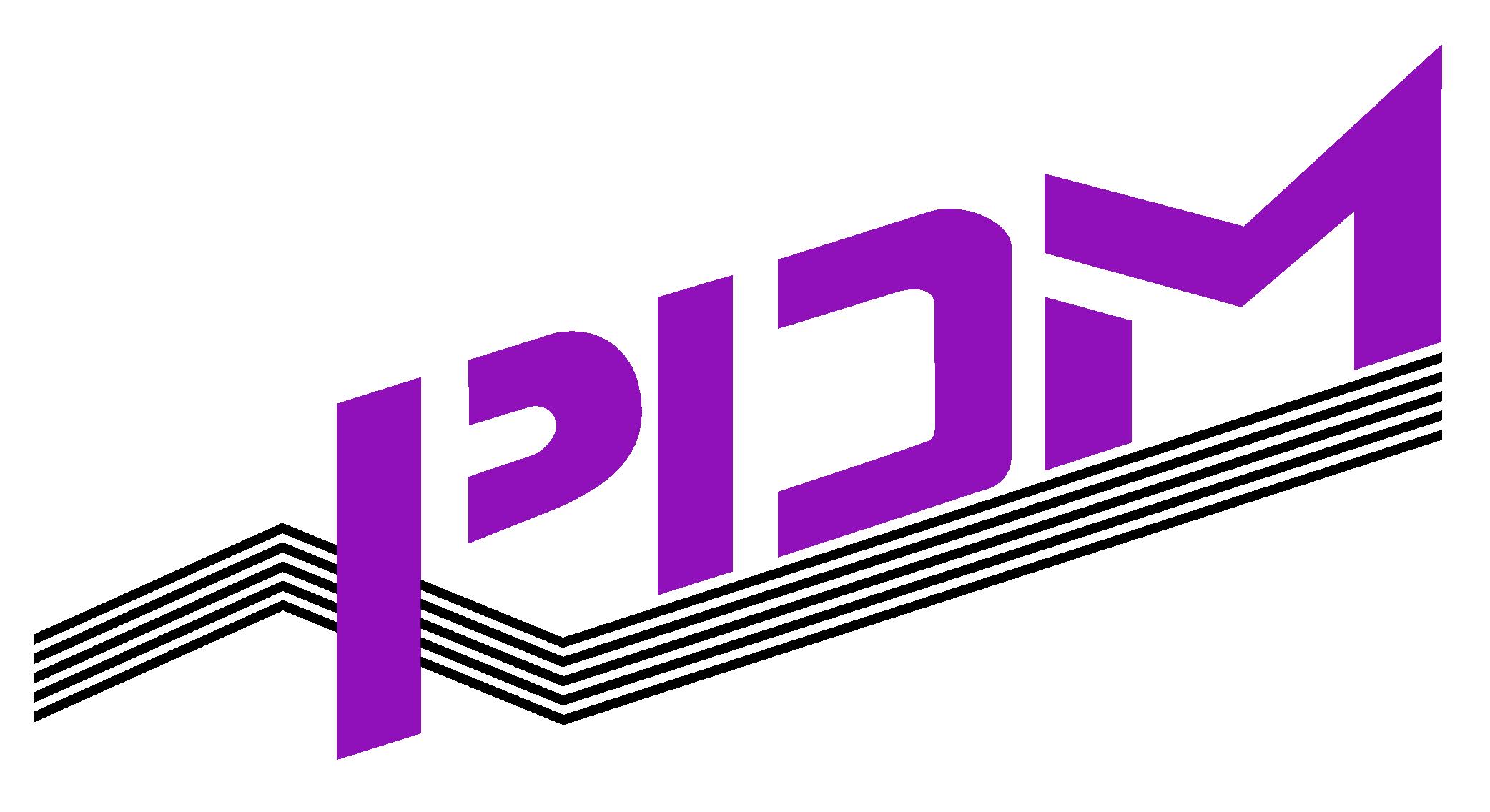 PDM Mühlhausen | ProImmoDienst - Ihr Partner für Heiz- und Nebenkostenabrechnung